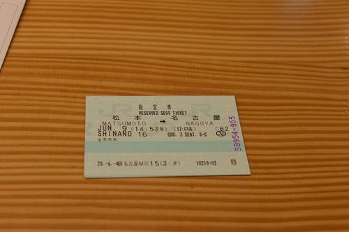 -35.JPG - 20160604日本名古屋北陸