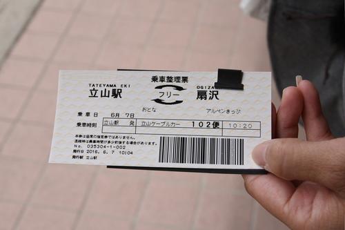 20160607-017.JPG - 20160604日本名古屋北陸