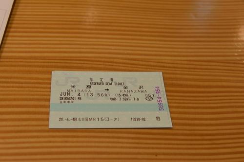 -38.JPG - 20160604日本名古屋北陸