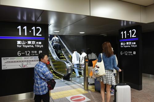 DSC_4166-299.JPG - 20160604日本名古屋北陸