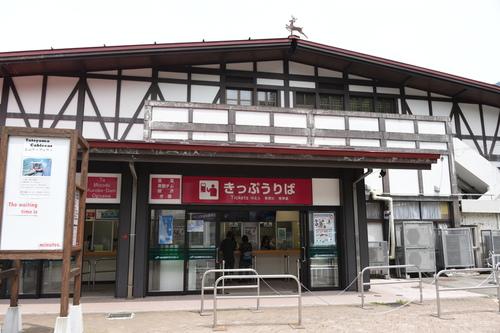 20160607-021.JPG - 20160604日本名古屋北陸
