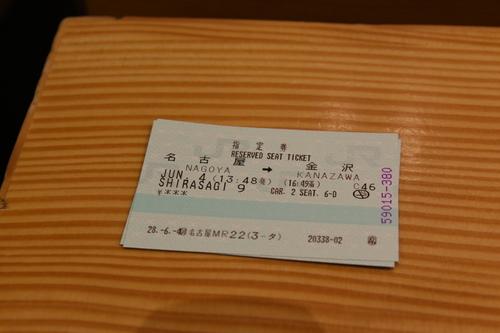 -42.JPG - 20160604日本名古屋北陸
