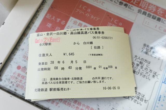 -198.JPG - 20160604日本名古屋北陸
