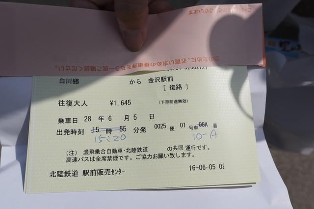 -773.JPG - 20160604日本名古屋北陸