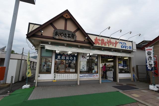 20160607-518.JPG - 20160604日本名古屋北陸