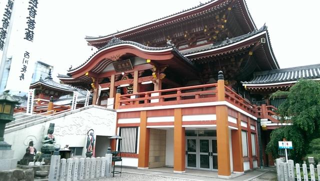 IMAG1525.jpg - 20160604日本名古屋北陸