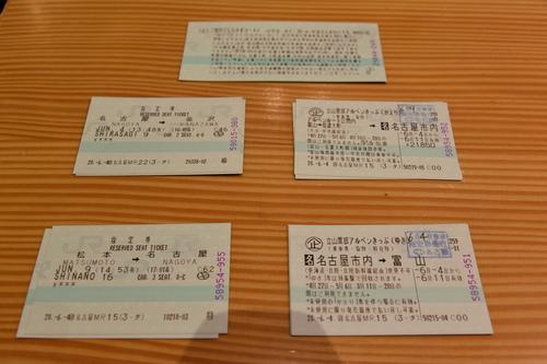 -43.JPG - 20160604日本名古屋北陸