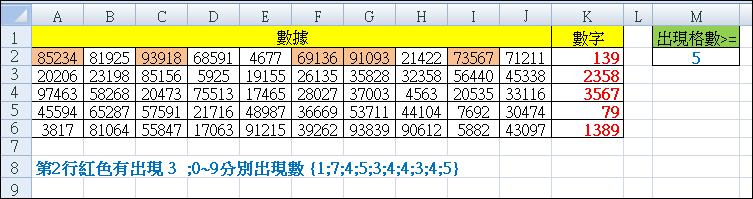 未分類相簿:6374.png