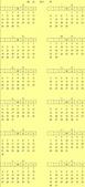 未分類相簿:周式萬年曆