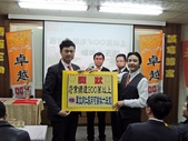 中信房屋新竹關埔店:DSCN2529.JPG