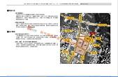全球人壽新竹市光埔計畫區S2-2 都市設計審議--附錄『S2-2、C25、C26跨街廓整體空間暨立體:02.jpg