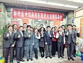 中信房屋新竹東大店開幕茶會:14.JPG