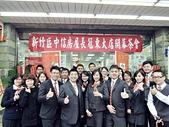 中信房屋新竹東大店開幕茶會:15.JPG