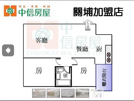 物件相簿:新巢代溫馨平車兩房-新竹市埔頂三路5.jpg