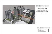 全球人壽新竹市光埔計畫區S2-2 都市設計審議--附錄『S2-2、C25、C26跨街廓整體空間暨立體:00.jpg
