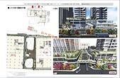 全球人壽新竹市光埔計畫區S2-2 都市設計審議--附錄『S2-2、C25、C26跨街廓整體空間暨立體:09.jpg