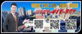 日誌用相簿:工業地自介圖片.png