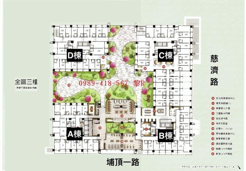 598598:富春居全區3樓平面圖.jpg