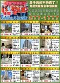 日誌用相簿:投影片1.JPG