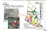 全球人壽新竹市光埔計畫區S2-2 都市設計審議--附錄『S2-2、C25、C26跨街廓整體空間暨立體:01.jpg