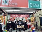 中信房屋新竹東大店開幕茶會:001.JPG