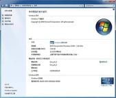 高市南電信審驗處作業現況:284_Win7_20100227.jpg