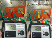 現場審驗_KH299:KH2990916_接地電阻0.20Ω