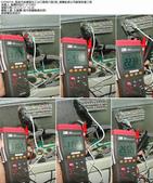 現場審驗_KH299:KH2990746_絕緣電阻測試OK