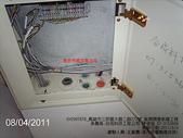 現場審驗_KH299:KH2991578_複驗_星狀佈纜改善完成