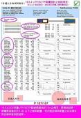 EL3600新規範_送審驗時應繳之各項表格及照片:18_18.5.4.2 測試項目.jpg