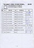 技師教育訓練:elecpe_20051028_2.jpg