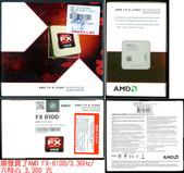 祥安技師事務所:AMD FX6-CORE FX-6100_20121206