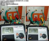 現場審驗_KH296:KH2960679_接地電阻0.07Ω