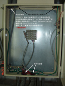 現場審驗_KH299:KH2990755_一樓總配線箱