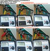 現場審驗_KH298:KH2980285_CPE三極之兩兩極間電阻值測試