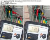 現場審驗_KH299:KH2011166_1_接地電阻為3.13Ω