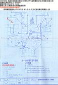 現場審驗_KH297:KH2970266_全棟宅內配線未按圖施工
