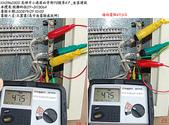 現場審驗_KH296:KH2960300_接地電阻47.5Ω