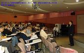 電信相關研討會:『建築物電信設備設計﹑施工﹑檢測﹑審查及審驗作業』研討會_理事長彭繼傳致詞2