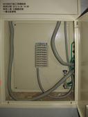 竣工檢測:KH1000075竣工_一樓主配線箱