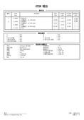 成大學生宿舍新建工程審驗實務觀摩活動:光纖測試_現場審驗抽測光纖_B13F02-RPT2