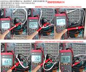 現場審驗_KH297:KH2970324_絕緣電阻測試OK