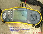 現場審驗_其他:接地電阻實測值2.7Ω_2nd