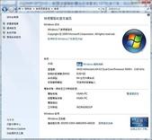 高市南電信審驗處作業現況:283_Win7_GA-MA69GM-S2H_20100103.