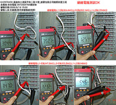 現場審驗_KH297:KH2970459_絕緣電阻測試OK