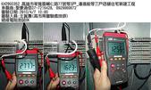 現場審驗_KH299:KH2990352_絕緣電阻測試OK