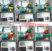 現場審驗_KH299:KH2990808_#1_CPE三極之兩兩極間電阻值測試