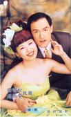 名片&照片:NCC楊明松_19980523