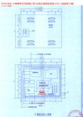 :KH2010094透天住宅主配線箱設計案例_20120207