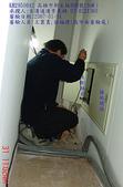送審案件細目_Sample:送審案件細目_Sample_39_第1次現場審驗_B棟建築物主配線箱及總接地箱